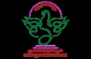 Thunchath Ezhuthachan Malayalam University Public University in India