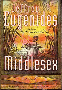 cover showing child emerging from waterlily with bullrushes either side, with a bright stylized sun in the sky directly overhead