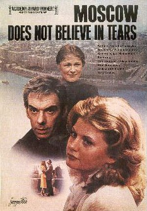 Moscow Does Not Believe in Tears - Poster for USA promotion