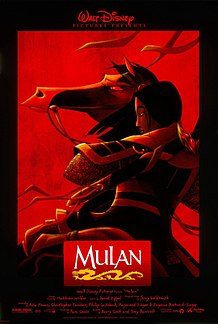 <i>Mulan</i> (1998 film) 1998 American animated musical action-comedy-drama film produced by Walt Disney Feature Animation