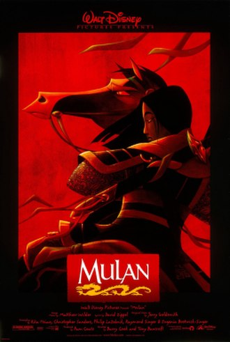 Mulan (1998 film) - Theatrical release poster