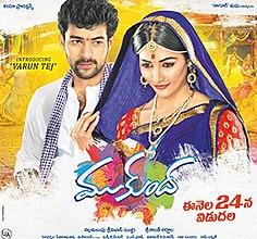 <i>Mukunda</i> 2014 film by Srikanth Addala
