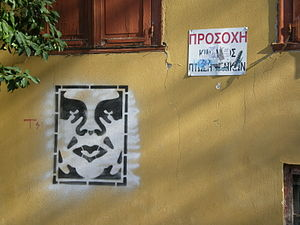 Andre the Giant Has a Posse - OBEY Giant image stenciled on a house in Athens, Greece
