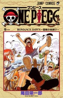 Manga cover, with three characters
