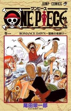 One Piece, Volume 1.jpg