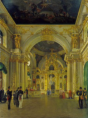 Grand Church of the Winter Palace - The Winter Palace's Grand Church in 1828, by Alexei Tyranov.