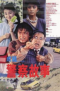 1985 film by Jackie Chan