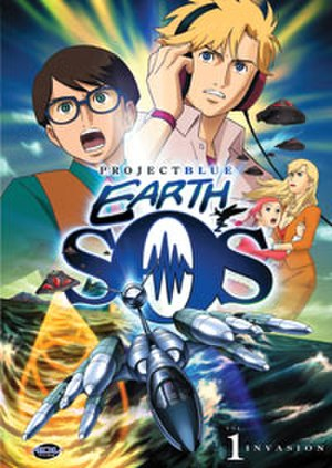 Project Blue Earth SOS - Image: Project Blue Earth SOS DVD