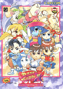 Super Puzzle Fighter Ii Turbo Wikipedia