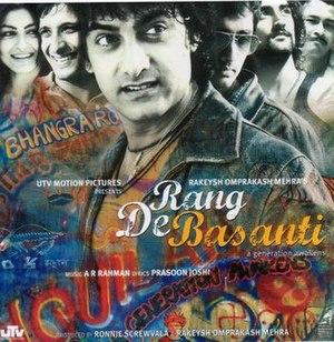 Rang De Basanti (soundtrack) - Image: RDB soundtrack
