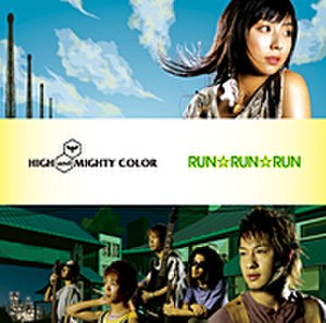 Run Run Run (High and Mighty Color song) - Image: RUNRUNRUN Cover