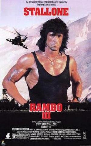Rambo III - Theatrical release poster