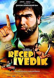 Recep Ivedik / Реджеп Иведик (2008)