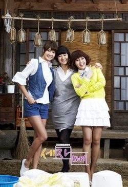 SBS Three Sisters.jpg