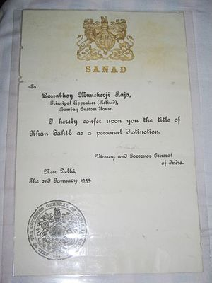 Khan Sahib - Sanad (Citation) conferring the title of Khan Sahib to Dossabhoy Muncherji Raja