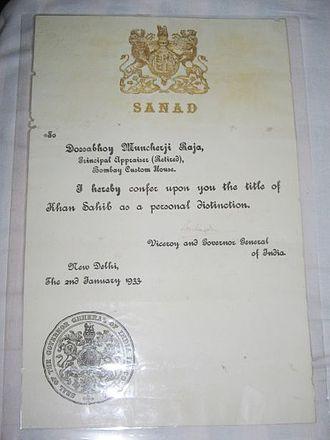 Khan Sahib - Sanad (Citation) conferring the title of Khan Sahib to Dossabhoy Muncherji Raja