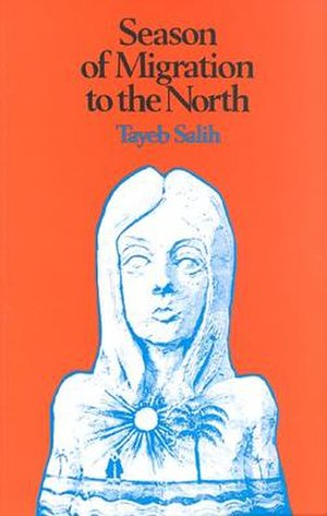 Season of Migration to the North - Front cover of Penguin Classics edition of the novel