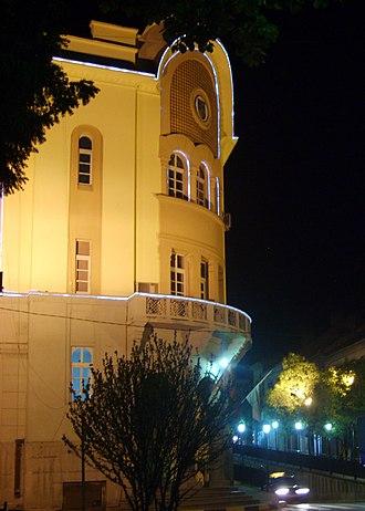 Strumica - Image: Strumica Town Hall