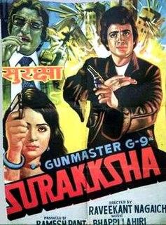 <i>Surakksha</i> 1979 Indian film