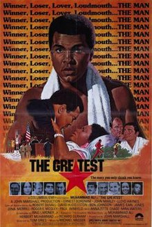 The-greatest-movie-poster-1977.jpg