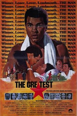 The Greatest (1977 film) - Theatrical release poster