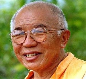 Tulku Urgyen Rinpoche - Image: Tulku Urgyen Rinpoche