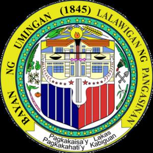 Umingan, Pangasinan - Image: Umingan Pangasinan
