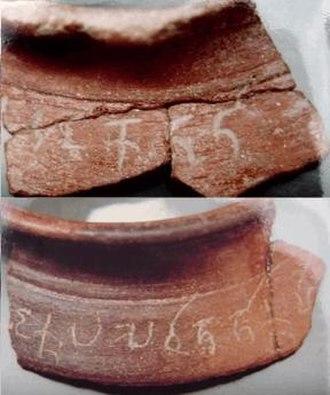 Vatteluttu script - Image: Vatteluttu 6th century