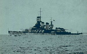 Battle of Cape Matapan - Vittorio Veneto withdraws from the battle area after being torpedoed by RN aircraft.