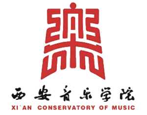 Xi'an Conservatory of Music - Image: Xi'an Conservatory of Music logo