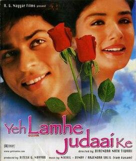 <i>Yeh Lamhe Judaai Ke</i> 2004 Indian film directed by Birendra Nath Tiwari