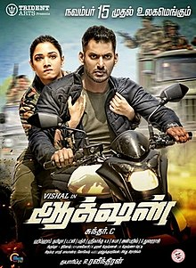 Action Tamil Film.jpg