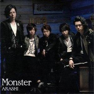 Monster (Arashi song) - Image: Arashi Monster RE