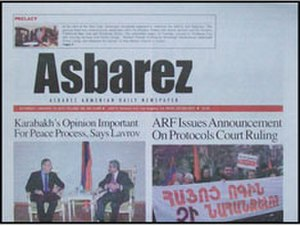 Asbarez - A cover of the English print supplement of Asbarez daily