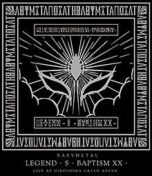 Legend S Baptism Xx Wikipedia