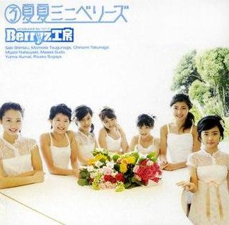 3 Natsu Natsu Mini Berryz - Image: Berryz 3EP limited