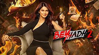 <i>Beyhadh 2</i> Indian television series