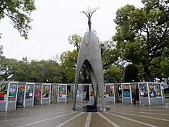 Children's Peace Monument, front right view.jpg