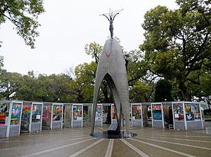 Children's Peace Monument - Image: Children's Peace Monument, front right view