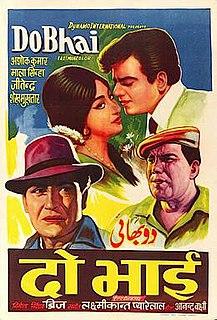<i>Do Bhai</i> (1969 film)