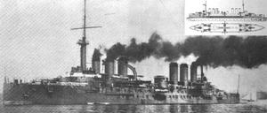 French cruiser Edgar Quinet - Image: Edgar Quinet