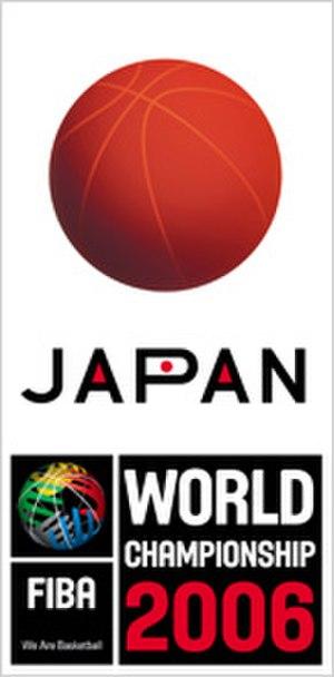 2006 FIBA World Championship - Image: FIBA 2006 logo