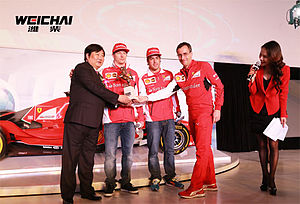 Weichai Power - Launching of Weichai New logo, Ferrari, China, 2014