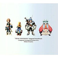 The cover of Final Fantasy IX Original Soundtrack.