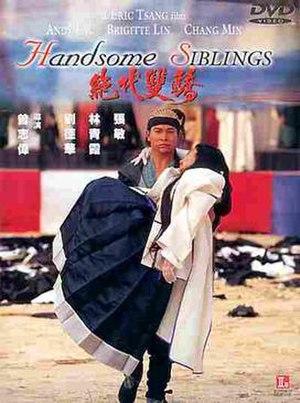 Handsome Siblings - DVD cover art