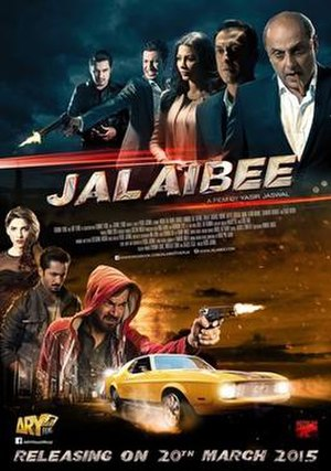 Jalaibee - Theatrical release poster
