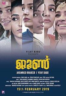 malayalam movie download sites names