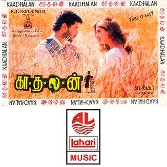 Kadhalan (soundtrack) - Image: Kadhalan CD Front