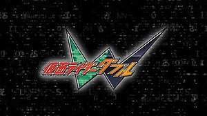 Kamen Rider W - Title Screen