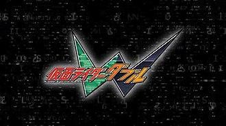 Kamen Rider W - Title Screen